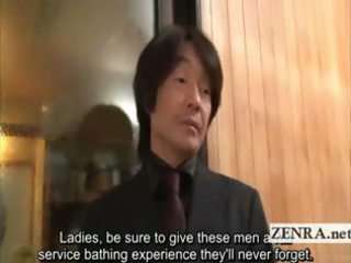 subtitled bunch  of japanese woman interracial